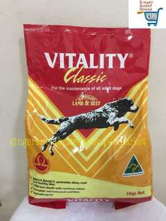 Vitality Classic Dog Food, Lamb and Beef, 3kg