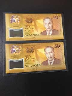 Brunei Singapore $50 Note (UNC) 50AA50AB062206