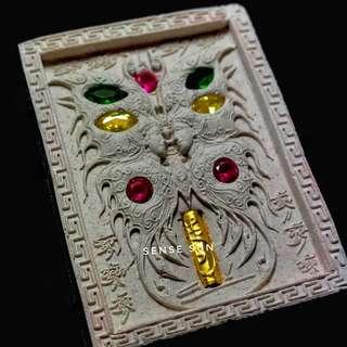 Butterfly amulet | KRUBA KRISSANA