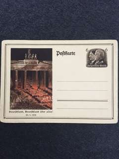 "Germany Third Reich Hitler 1933 Propaganda ""Deutschland, Deutschland uber alles!"" Postcard Unused"