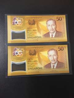 Brunei Singapore $50 note (UNC) 50AA/50AB062204