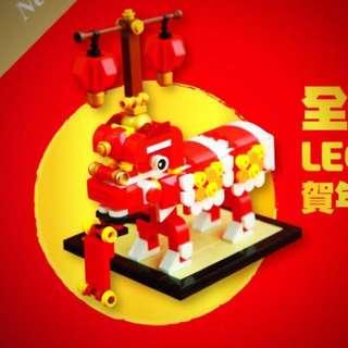 Lego 2018 全新限量醒獅模型🦁