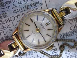 Vintage Seiko Lady Handwind Watch