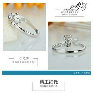 S925 Sterling Silver Cat Kitty Ring