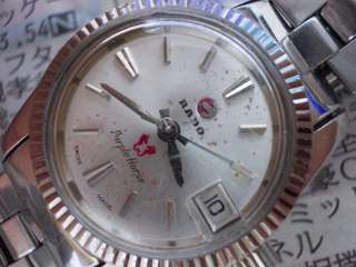 Vintage Rado purple horse lady automatic watch