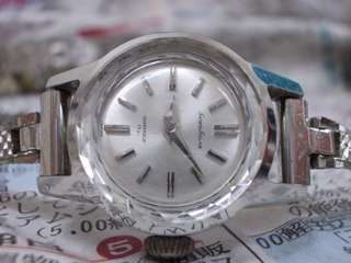 Vintage Seiko Solar Lady Watch