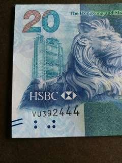 香港纸幣 全新UNC 2016年20元 VU392444