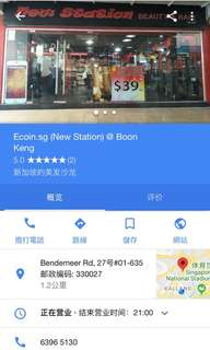 Ecoin haircut salon member prices $322 sell $250