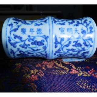 Ming Imperial Bird Cup - Blue & White