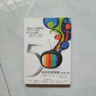 新传媒电视剧主题曲插曲 cd  80 到 90 年代