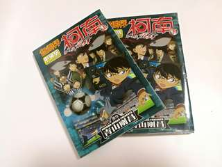 Detective Conan the 11th striker (Taiwan Chinese Edition)