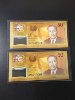 Brunei Singapore $50 note (UNC) 50AA/50AB062202