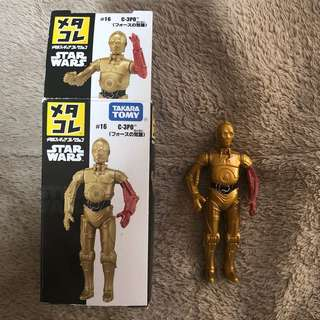 Star Wars: C-3PO #16 (Red Arm)
