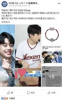 【Korea Buying Service】MXM Donghyun ANYHUMAN Official Hope Butterfly Bracelet