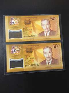 Brunei Singapore $50 note (UNC) 50AA/50AB062200