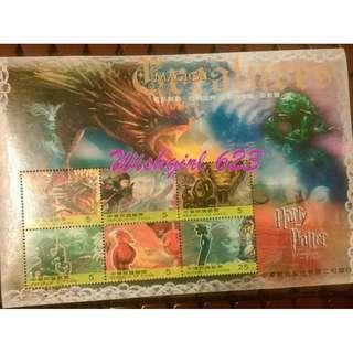 🚚 Harry Potter 哈利波特 -「火盃的考驗 - 奇獸篇」限量紀念郵票(系列2)~ J·K·羅琳、榮恩、妙麗