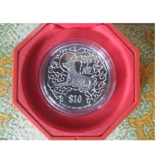 1994 Singapore $10 2oz Silver Piedfort Proof Coin