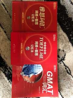 GMAT text book