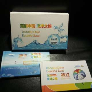 Postcards Collection: Special Commemorative Postcards for China Tourism Year 2013 (Limited edition)