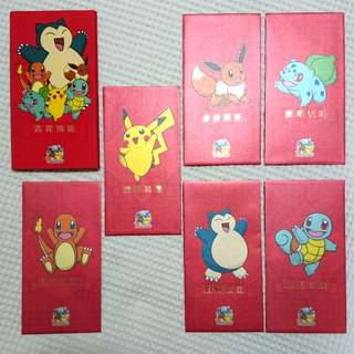 BN Pokemon Changi Red Packets