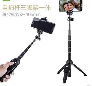 Wireless Selfie cum Mini Tripod 1m