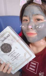 Emoemo x Guims Sea mud mask