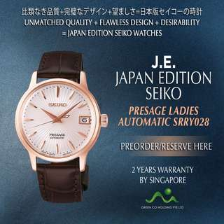 SEIKO JAPAN EDITION PRESAGE LADIES AUTOMATIC ROSE GOLD SRRY028