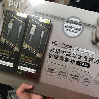 Pqi I-cable 蘋果認證鋁合金魔力堅韌傳輸線 充電線