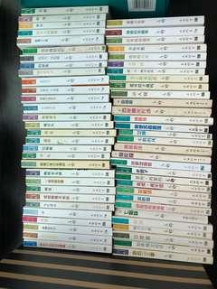 Yi Shu (亦舒)Assorted Chinese Novels