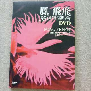 With Song Lyrics Feng Fei Fei DVD