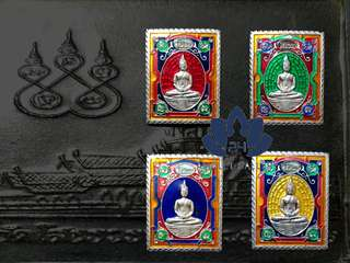 Phra LP Sothon Enamel Coin Set BE2539