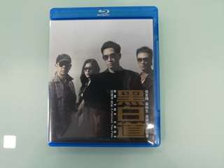 On The Edge Blu Ray, 黑白道