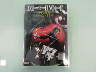 Deathnote DVD