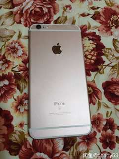 IPhone 6s Plus pink good condition