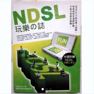 Chinese NDS/ NDSL book
