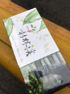 🚚 杉林溪春茶