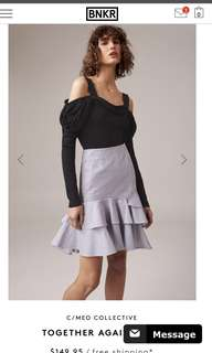 C/meo - together again skirt in size S