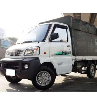 全額貸款2010年 菱利1.2貨車
