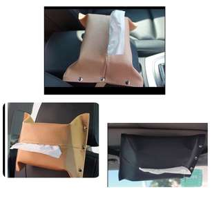 Car Tissue Box - choice of colours