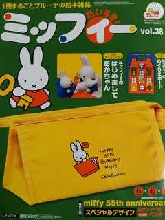 Miffy雜誌(内有貼紙)