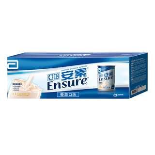 costco線上代購 #109934 亞培 安素成人保健營養品 香草 250毫升X32罐