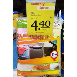 Rex Microfiber Cloth 2pcs & Bamboo Charcoal Seat Cushion Offer @ FairPrice Xtra Outlets.