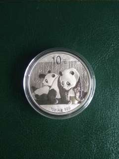 2010 China Panda silver coin