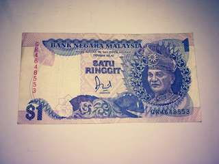 Old currency (Rm 1)