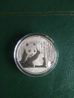 2015 China Panda silver coin