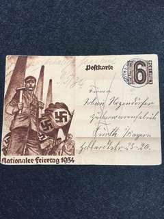 Germany Third Reich 1934 Propaganda Labour Day Postcard Used