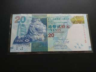 2014 匯豐20元大象号unc