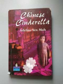 Chinese Cinderella (by Adeline Yen Mah)