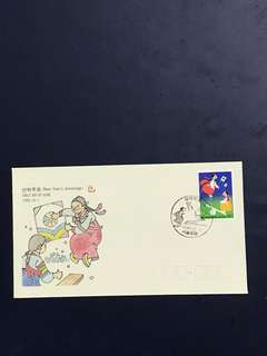 South Korea FDC as in Pictures