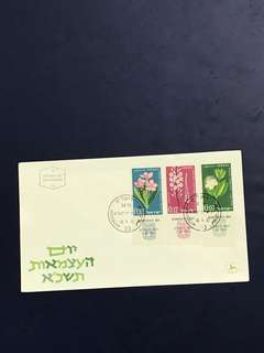 Israel FDC as in Pictures
